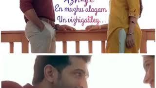 Inayae song Thadam movie