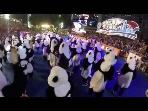 Weidfäger Wolhusen - Shanghai 2016 - Eröffnungsparade Auftritt Hauptbühne