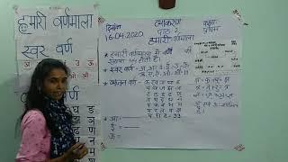 APRIL16_CLASS1_VYAKARAN_CH-2_VIDEO_SHALINI