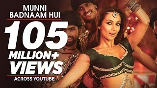 Munni Badnaam Hui (Full Video Song) | Dabangg