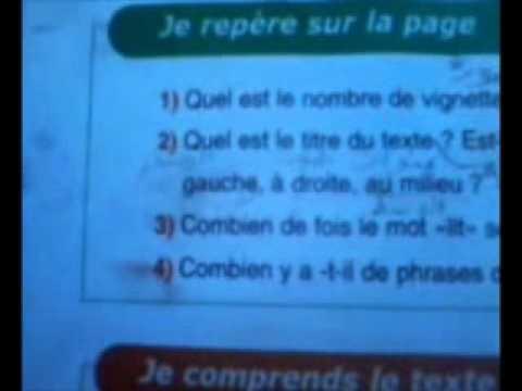 Cours De Soutien Scolaire 4 Eme Annee Primaire Francais 1 Dabagh Hana