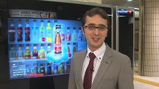 Кофейные автоматы сканируют японцев / Smart vending machine scans Japanese / スマート自動販売機(, 2015-03-14T04:08:44.000Z)