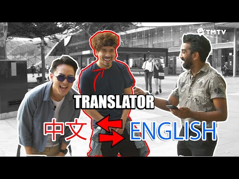 Can you translate a conversation English to Chinese? (Part 2)