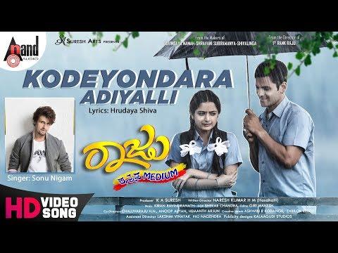 Raju Kannada Medium | Kodeyondara | Kiran...