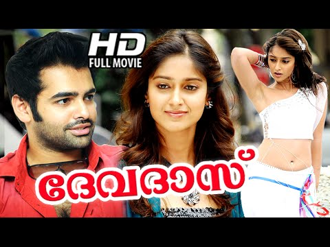 Malayalam Full Movie 2015 New Releases | Devdas Telugu Dubbed Malayalam Full Movies 2015 | [HD]