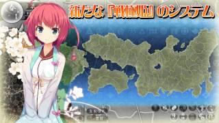 [Vita]戦極姫5~戦禍断つ覇王の系譜~ デモムービー