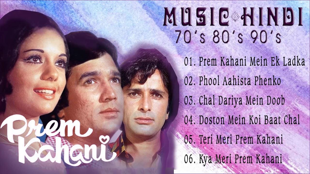 Download Rajesh Khanna | Mumtaz | Prem Kahani All Songs