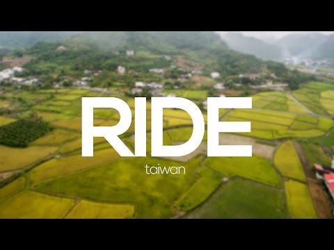 RIDE Taiwan - Riding bicycle around Taiwan - Traveler´s Buddy
