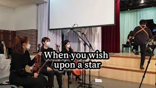 When you wish upon a star ♬ 대전…
