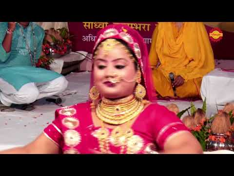 Hay Gora Mat Ja Re - Sadhvi Samahita New Bholenath Song 2017 - Hit Bhakti Song