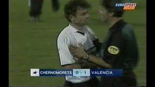 Черноморец 0 1 Валенсия Кубок УЕФА 2001 2002