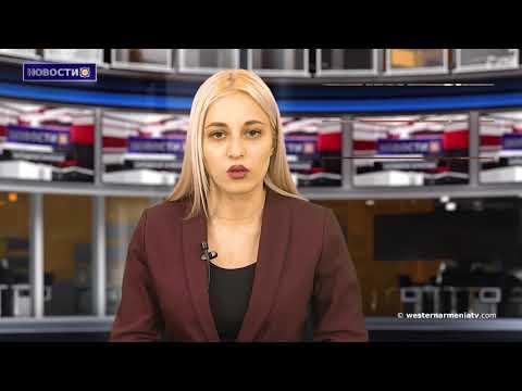 В Армению перевезены останки Гургена Яникяна — духовного отца ASALA.Новости.2019-05-02