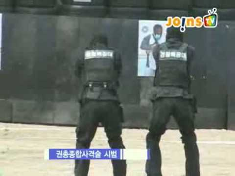 South Korean national police SWAT unit demonstration