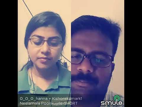 Neelamala poonkuyile with Hanna kasim
