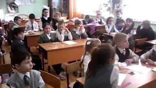 Этап интегрированного урока в ГБОУ Школа №2119
