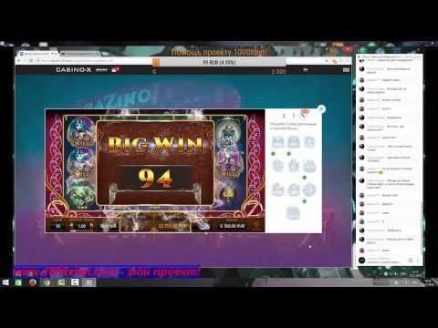 Видео Отзывы онлайн казино х