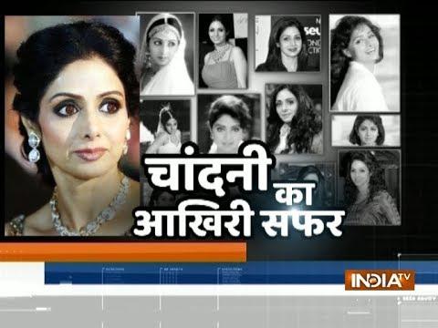 Sridevi's mortal remains reach Lokhandwala residence in Mumbai