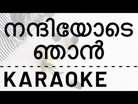 Nanniyode Njan Sthuthi Paadidum - KARAOKE | Malayalam Christian Song Karaoke | Sunny Thomas