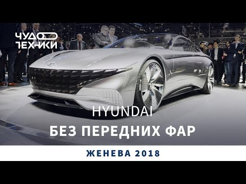 Быстрый обзор | Hyundai без передних фар