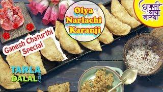 गणेश चतुर्थी स्पेशल ओल्या नारळाची करंजी (Olya Narlachi Karanji recipe) by Tarla Dalal