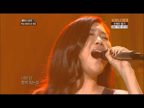 Lee Haeri (Davichi) Best High Note Moment