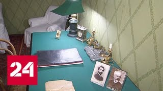 Дом-музей Чехова в Москве закрывают на реставрацию - Россия 24