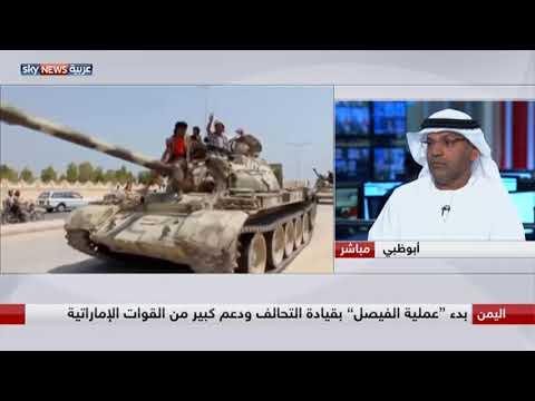 التحالف العربي يطلق عملية عسكرية لتطهير وادي المسيني من القاعدة  - نشر قبل 3 ساعة