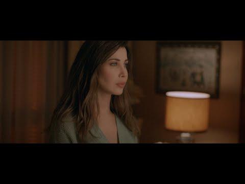 Смотреть клип Nancy Ajram - Ila Beirut Al Ontha