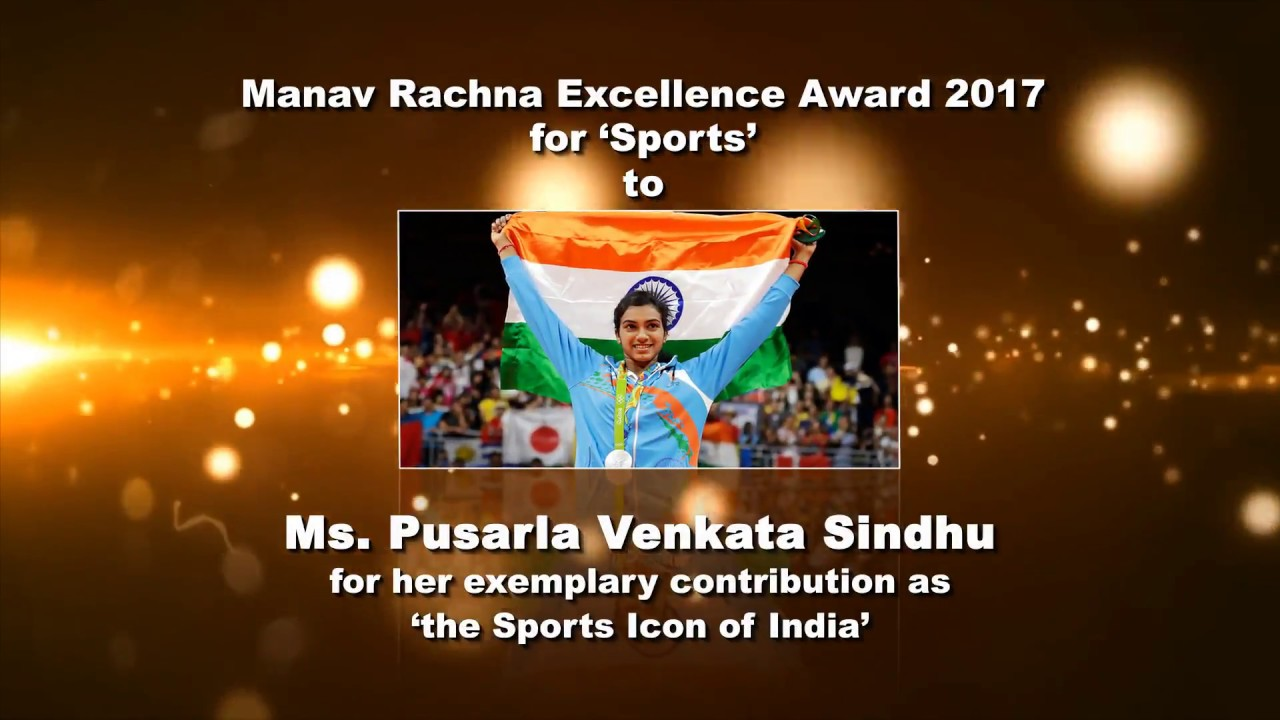 Manav Rachna Excellence Awards 2017 The Sports Icon of India