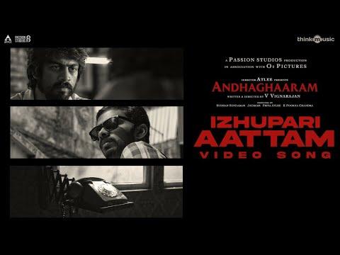 Izhupari Aattam Video Song   Andhaghaaram   Tamil   Arjun Das,  Vinoth Kishan   Atlee  