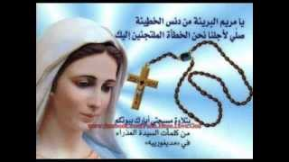 Ya 3adra Lma3ouni (Pascale Sakr) (Exclusive)