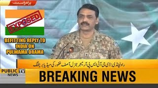 DG ISPR COMPLETE Press Conference today   Befitting Reply to INDIA on Pulwama Drama