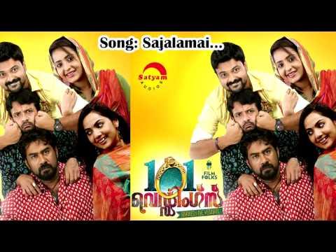 Sajalamay  101 Weddings