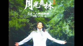 Download 再回首 - 赵鹏 - BASSO - By Audiophile Hobbies. MP3 song and Music Video