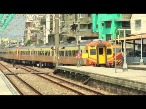 [HD] The Taiwan TRA EMU 800 (train no. 2012) and EMU 300 (train no. 119) at the Changhua Station