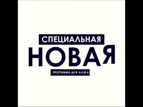 Академия успех вместе!Большой благотворительный тур по средней Азии!Одна встреча изменит твою жизнь!