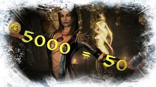Баг Как заработать много денег в Skyrim