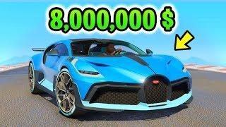 Die 5 TEUERSTEN REAL LIFE AUTOS der WELT in GTA 5 !! (25,000,000$)