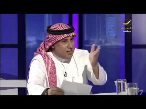 العرفج يروي قصة أغنية عبدالمجيد عبدالله لا ما يكفيني Youtube