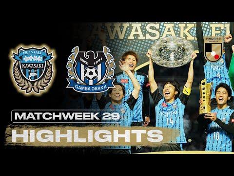 Kawasaki Frontale G-Osaka Goals And Highlights
