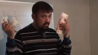 Марат Харисов. Защити себя от обмана