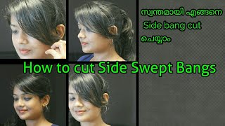 How to cut Side Swept Bangs cut at home||how to style side bangs||Malayalam