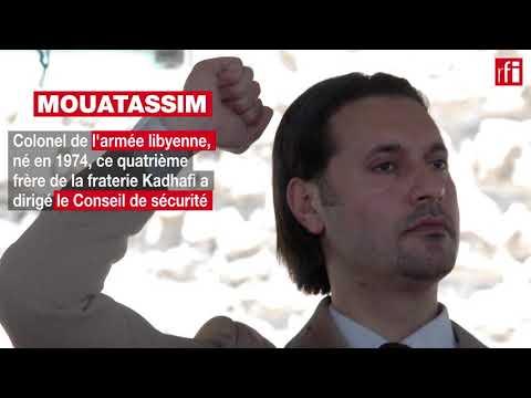 Enfants de Mouammar Kadhafi: que sont-ils devenus ?