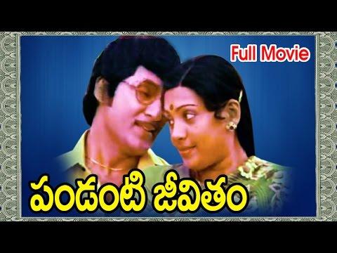 Pandanti Jeevitham Full Length Telugu Movie || Shoban Babu, Sujatha || Ganesh Videos - DVD Rip..