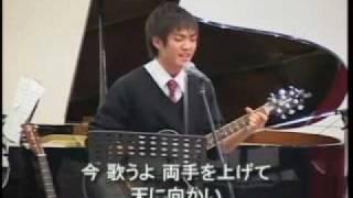 フルゴスペル福岡教会の特別賛美です。参考にどうぞ。 (www.fgfc.jp) (E...