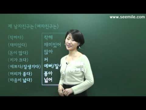 [SEEMILE III, 韓国語 基本表現編]  10.~しなければなりません ~아(어)야 돼요