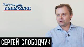 Шекспир в провинциальном театре. Д.Джангиров и С.Слободчук