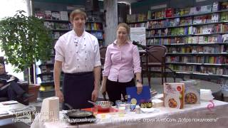 Блины «Рецепты русской кухни, которые вы любите»