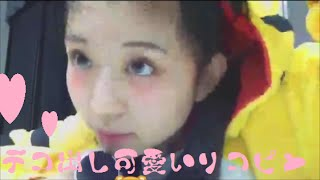 「林愛夏(ベイビーレイズ)」(2014.11.30)より。 おでこを出す可愛いリ...