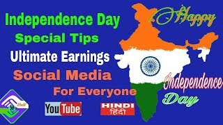 Independence Day Special Tips Ultimate Money Earnings